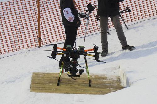 De acuerdo a las agencias de noticias este fue el drone que se desplomó durante la competición. (Foto: Oliver Morin/AFP)