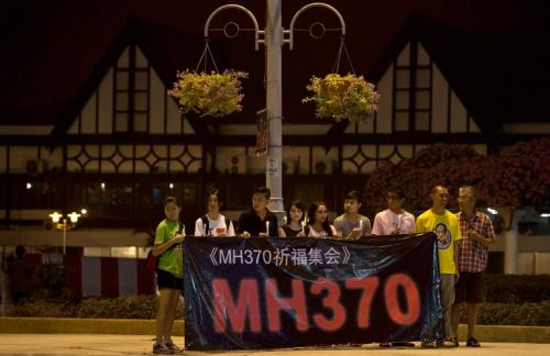 MH370 el número del vuelo de Malasia Airlines. (Foto: AFP)