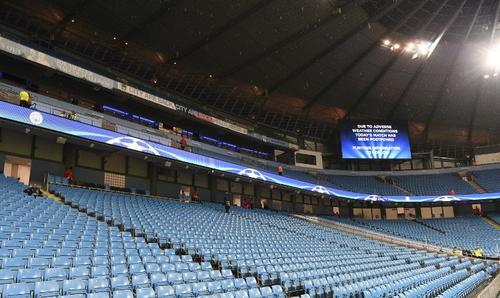 Imagen de la grada del Etihad Stadium (Foto: AFP)