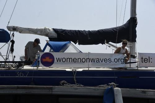 Este es el Barco del Aborto. (Foto: AFP)