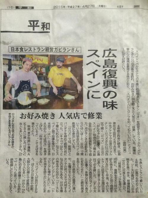 Su destacado trabajo ha sido reconocido en Japón. (Foto: Fernando López)