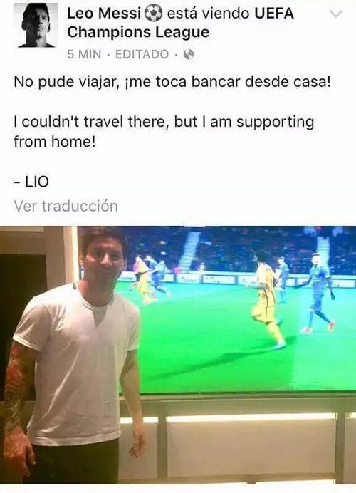 El astro argentino, Lionel Messi se tuvo que conformar con ver el partido desde su casa debido a la lesión que lo mantiene fuera de la cancha.