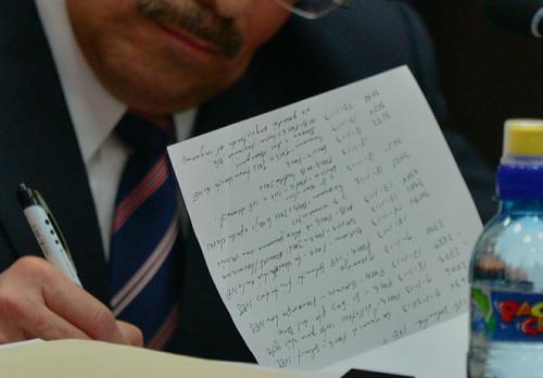 Durante la acusación del MP, Barquín tomó notas, por lo que se prevé que sí querrá declarar en la audiencia de primera declaración. (Foto: Wilder López/Soy502)
