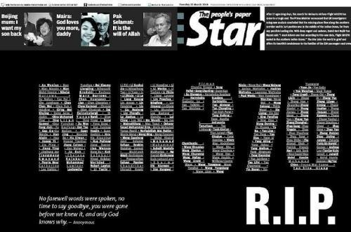 El nombre del vuelo MH 370 está formado por los nombres de todos los pasajeros del avión. (Foto: The Star Malaysia/Facebook)