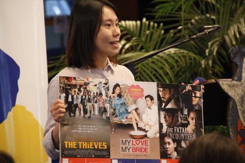 Corea presenta películas totalmente gratuitas. (Foto: Manuela Trillos/Soy502)