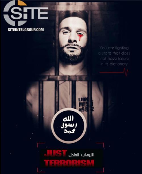 Lionel Messi es protagonista de uno de los afiches publicados por el Estado Islámico. (Foto: Infobae)