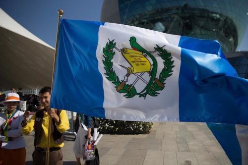 Un día completo fue dedicado a Guatemala en el evento. (Foto: Expo 2017 Astana)