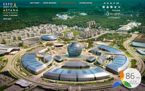 La Expo 2017 Astaná se celebra del 10 de junio al 10 de septiembre, con la energía renovable como tema central. (Foto: captura de pantalla)