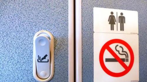Que no te extrañe si encuentras ceniceros en la cabian del avión. (Foto: Infobae)