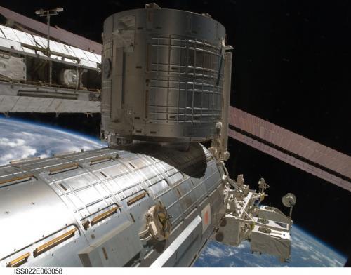 El módulo Kibo de la Estación Espacial Internacional. (Foto: Unoosa)
