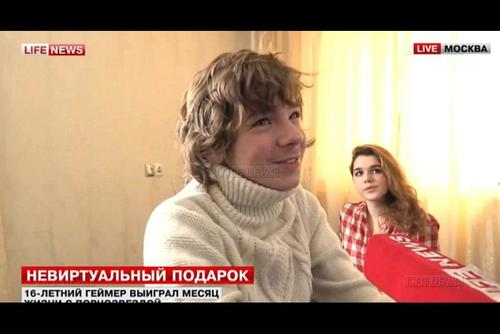 En Rusia se ha desatado una polémica por el premio que recibió este joven de 16 años.