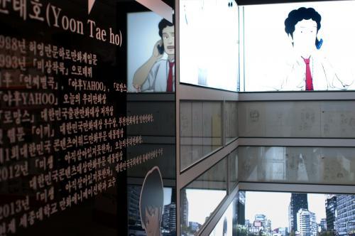 Personajes de cómic en tamaño real y a todo color han tomado el centro de Seúl. (Foto: EFE)
