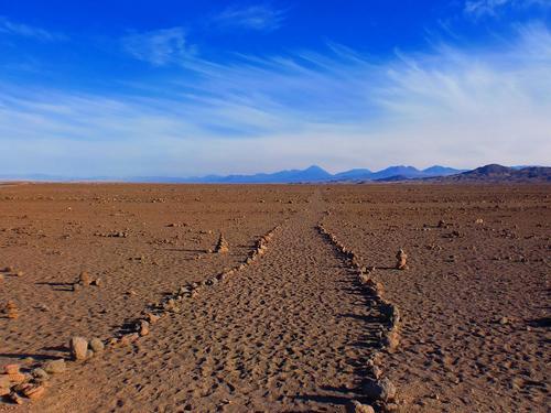 El Desierto de Atacama. (FotoL Actualidad RT)