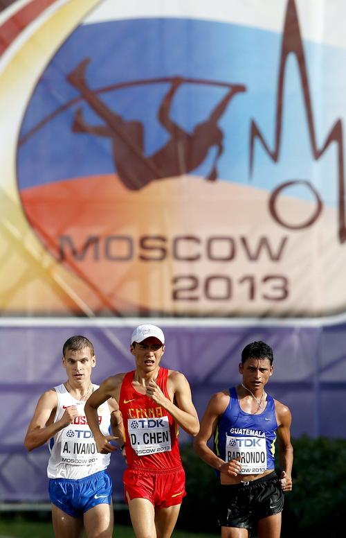 En el último Mundial, el Moscú 2013, Erick Barrondo fue descalificado en la prueba de 20 km, a poco de terminar la competencia. (Foto: Archivo)