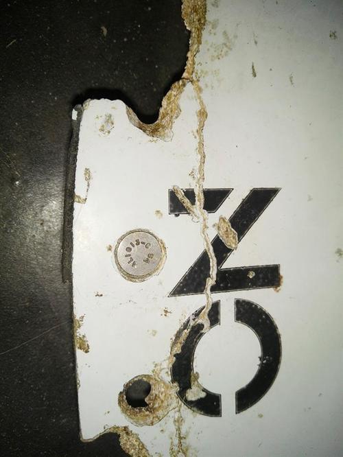 En julio de 2015, los equipos de búsqueda hallaron el fragmento de un ala del MH370 en la isla Reunión. (Foto: EFE)