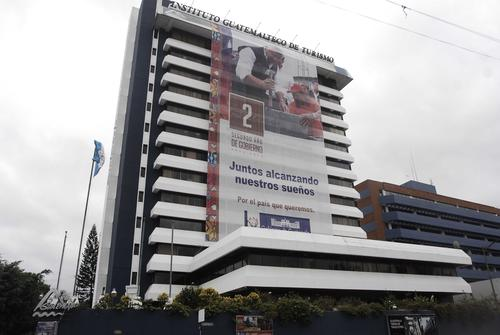 En el edificio del INGUAT funciona desde 2012 una oficina donde se monitorean medios para el gobierno.  (Foto: Jesús Alfonso/Soy502)