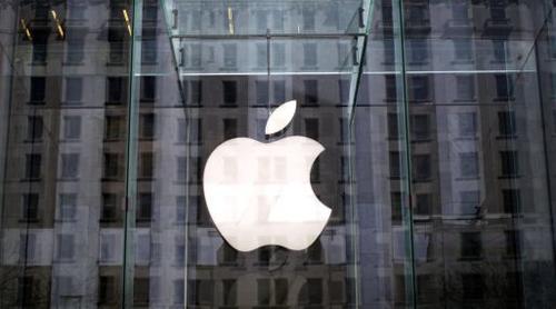 Apple también obtuvo, durante el primer trimestre del año un beneficio neto mucho mayor del esperado (Foto: Archivo)