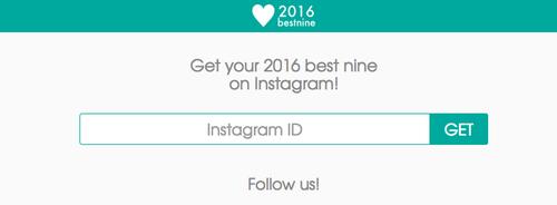Al ingresar a la página www.2016bestnine.com te saldrá esta imagen, ingresa tu número de usuario en ID. (Foto: captura de imagen)