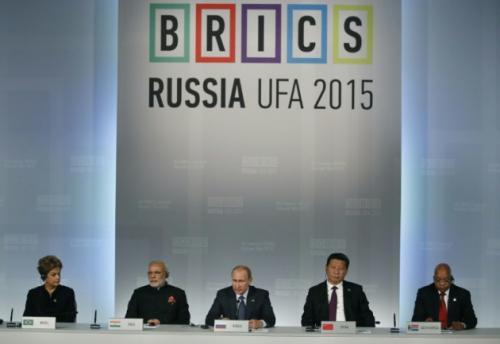 El Banco de Desarrollo de los BRICS fue creado el 1 de julio del 2015 en Shangai. (Foto: globedia.com)