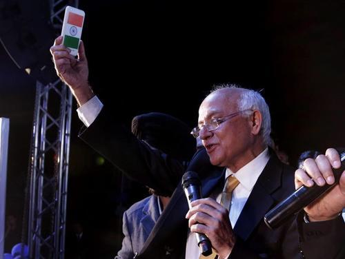 El dispositivo tiene un costo en el mercado del país asiático de unos 30 quetzales aproximadamente. (Foto: EFE)