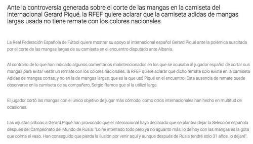 Lo que dice la Federación de Fútbol de España.