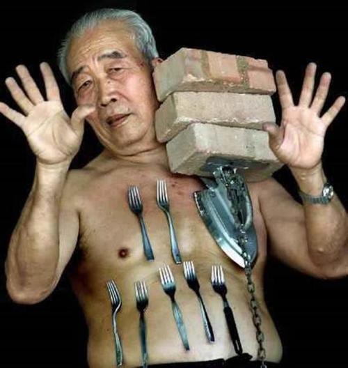 Thow Lin Liew es Magneto. (Foto: Infobae)