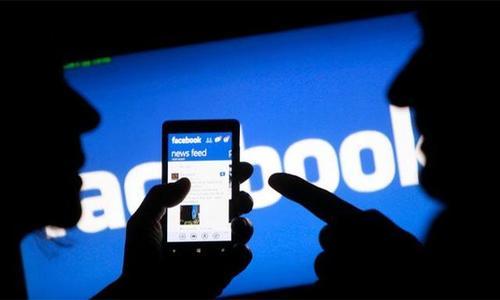 Esto solo funciona si tienen a las dos personas agregadas a Facebook. (Foto: diariocorreo.pe)