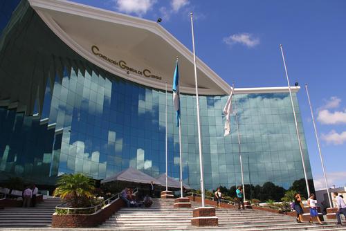 El Congreso espera a que la Contraloría General de Cuentas entregue un informe acerca de las anomalías por las que fue denunciado Edgar Zamora. (Foto: Archivo/Soy502)