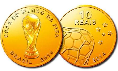 El valor nominal de esta moneda es de 10 reales, unos 32 quetzales.