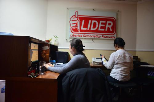 Las oficinas de los diputados están distribuidas en 10 edificios (adicionales al Palacio Legislativo) ubicados en el Centro Histórico. (Foto: Jesús Alfonso/Soy502)