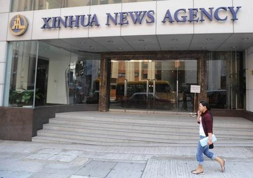 Xinhua es la agencia oficial de noticias del gobierno de la República Popular China y la mayor del país. (Foto: Google)