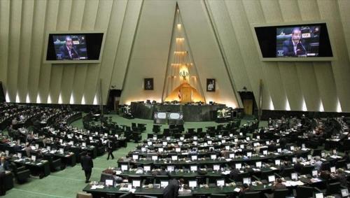 El parlamento de Irán está integrado por 290 parlamentarios. (Foto: telesur)