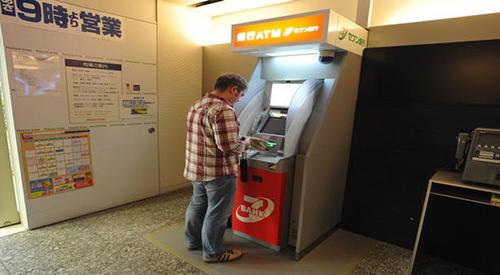 Al grupo le tomó unas dos horas para robar el dinero. (Foto: planoinformativo.com)