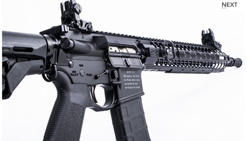 Según el fabricante, el rifle equilibra la delgada línea entre la competencia y la táctica, de peso ligero y alta fiabilidad. (Foto: spikestactical.com)