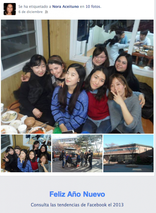 Al finalizar el resumen la red social Facebook, puedes compartirlo con tus amigos y conocidos.