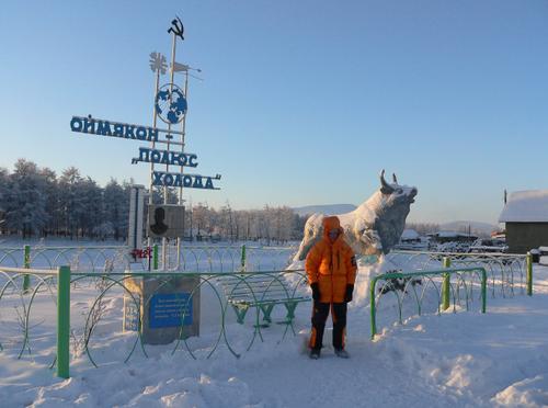 Oymyakon, en Siberia.