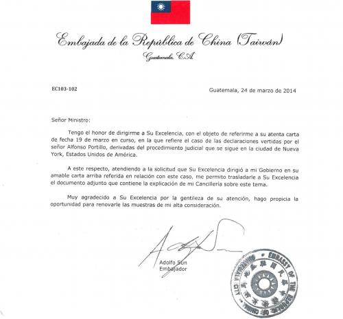 La carta enviada por el Embajador de Taiwán en el informe presentado el 24 de marzo.