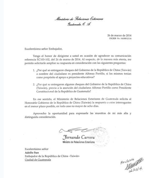 Esta es la carta que envío el Canciller Fernando Carrera a Taiwán pidiendo una ampliación de explicación por el dinero entregado a Portillo. (Imagen: Cancillería)