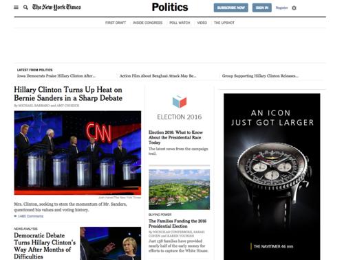 El diario El País dedicó una sección completa para la cobertura del debate.  (Foto: Soy502)