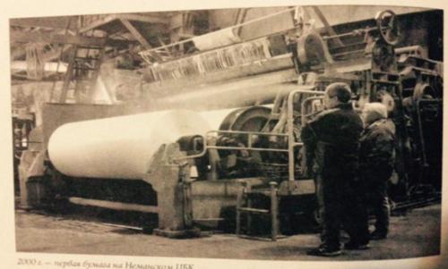 Imagen del interior de una de las fábricas de los Bitkov.