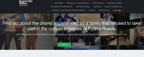 Sitio web Support the Bitkovs.
