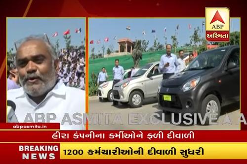 Una cadena televisiva en la India transmitió el momento de la entrega de los premios. (Imagen: Captura de pantalla)