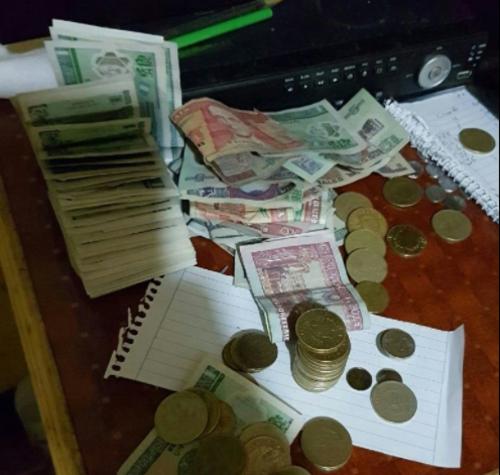 Las fuerzas de seguridad localizaron dinero en efectivo en la vivienda, posible producto de la venta de droga. (Foto: MP)