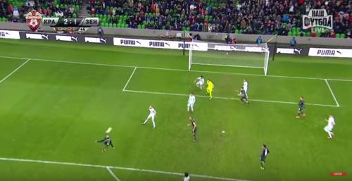 Impresionante toma aérea que deja clara la dificultad del gol. (Imagen: captura de pantalla)