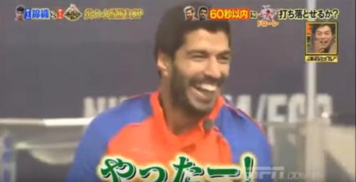 Luis Suárez le pegó finalmente. (Imagen: captura de pantalla)