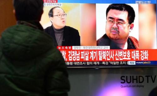 Kim Jong-nam perdió el favor de su padre en 2001 cuando fue detenido en Tokio con un pasaporte falso que pretendía usar para entrar a Japón. (Foto: Reuters)
