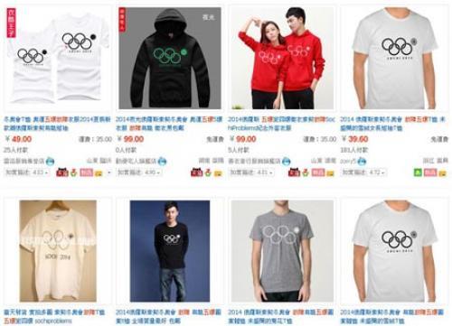 """Decenas de productos con el """"nuevo logo olímpico"""" se venden a través de la página china Taobao. (Imagen de Google)"""