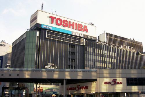 Según la investigación realizada por las autoridades japonesas, la cúpula de Toshiba es la responsable de dichos datos falso. (Foto: Archivo)