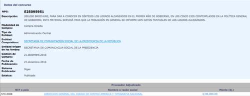 El Gobierno imprimió 200 mil trifoliares con un resumen del informe de gobierno. (Foto: captura de pantalla/Guatecompras)