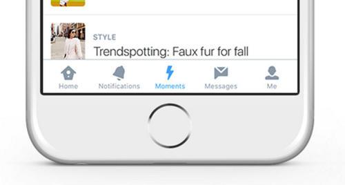 Moments es la nueva aplicación implementada por Twitter para destacar contenidos. (Imagen: Internet)